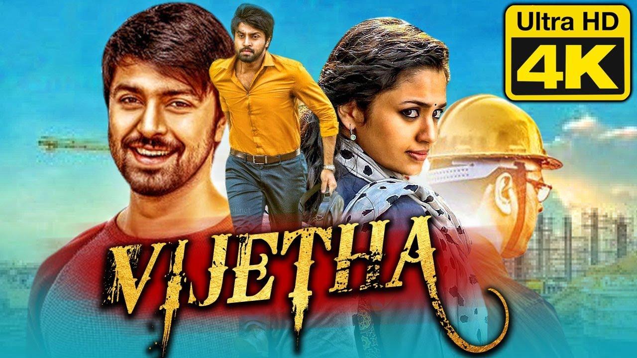 Download Vijetha (4K Ultra HD) New Hindi Dubbed Full Movie | Kalyan Dhev, Malavika Nair, Murali Sharma
