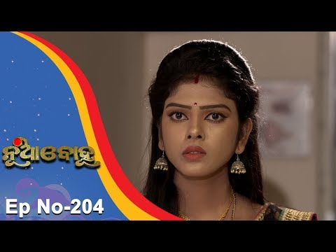 Nua Bohu | Full Ep 204 | 10th Mar 2018 | Odia Serial - TarangTV