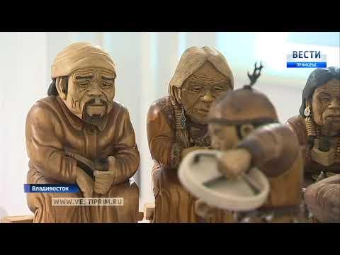 «Кровавую» скульптуру «забраковал» музей им. Арсеньева во Владивостоке