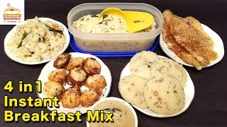 4 in 1 Instant Breakfast Mix | Time Saving Cooking Tips | How to make Instant Breakfast Mix Recipes
