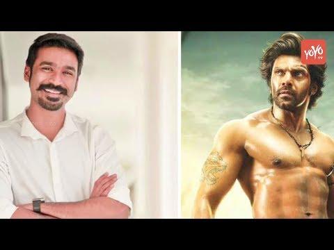 Arjun Reddy Tamil Remake To Star Aarya?   Tamil Star Dhanush To Be Part Of The Movie   YOYO Times