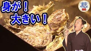 人形町 - 魚市場のような臨場感!漁港直送の穫れたて魚介が集結する人気店!!(2/3)