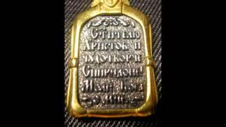 Иконка Свт. Спиридон Тримифунтский(, 2014-09-09T13:15:25.000Z)