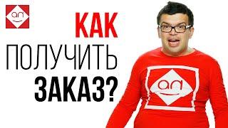 ІНСТРУКЦІЯ Як отримати свій 1 замовлення на кворк? Як заробити на Kwork.ru новачкові без портфоліо
