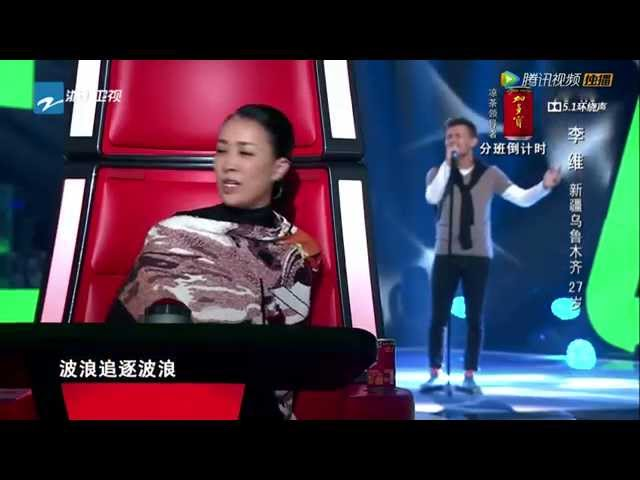 The Voice of China 李維 《一江水》
