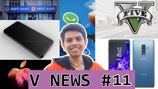 V News #11 - WhatsApp Payment Feature, Huawei P20 Launch, S9 Coral Blue, Instagram New Feature