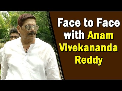 Face 2 Face With Anam Vivekananda Reddy | Exclusive Interview | NTV