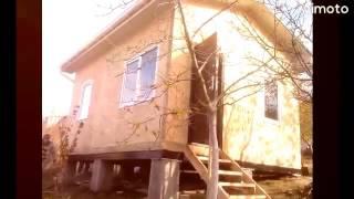 Построить Дом за 60 дней, от 18 000 руб. кв.м. Крым и Севастополь(, 2015-01-23T03:53:15.000Z)