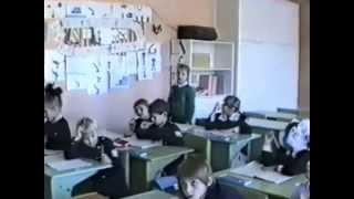 школа №106. 1