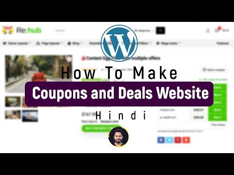 How To Create Coupons And Deals Website | Complete Tutorial