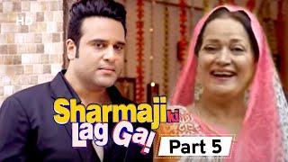 Komediefliek -Sharmaji Ki Lag Gayi | Fliek Deel 5 | Krishna Abhishek | Mugdha Godse | Suni Pal