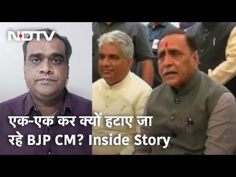 Vijay Rupani को हटाने की Inside Story, बात पते की, Akhilesh Sharma के साथ