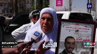 عائلات المعتقلين السياسيين في الضفة الغربية يطالبون بالإفراج عن أبنائهم (4-4-2018)
