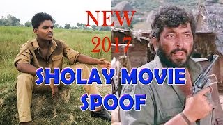 sholay spoof ll Gabbar Is Back ll Sholay Movie Spoof ll sholay movie