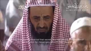 Emotional Recitation | Surat Az-Zukhruf 74-89 | Maher Al-Muaiqly Mp3 Yukle Endir indir Download - MP3MAHNI.AZ