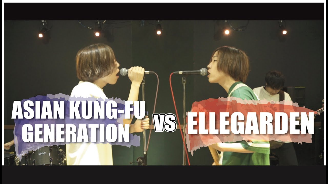 ASIAN KUNG-FU GENERATION vs ELLEGARDEN MASHUP!!