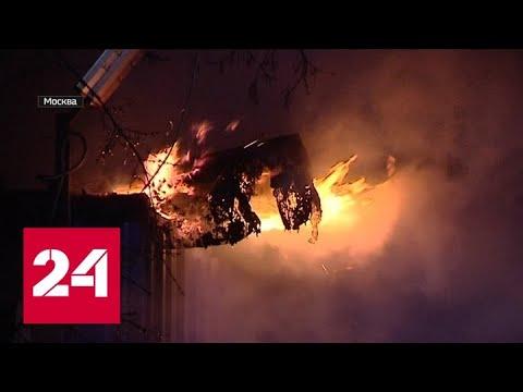 Почему в Москве сгорел склад с гробами - Россия 24