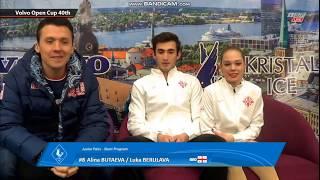 Alina Butaeva Luka Berulava Алина Бутаева Лука Берулава SP Junior Pairs Volvo Open Cup 2019