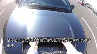 インプレッサWRX STI GRB-A ボンネットダクト交換 thumbnail