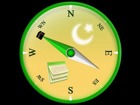 Скачать компас на намаз онлайн