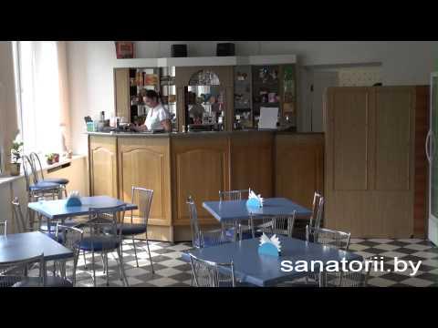 Санаторий Зеленый бор - бар, Санатории Беларуси
