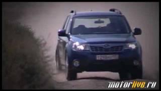 Тест Subaru Forester 2011