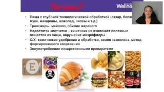 Как похудеть надолго? - Врач Новикова Елена о роли питательных веществ в процессе сброса веса