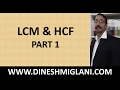 Best Shortcuts and Tricks of LCM and HCF Concept Part 1 by Dinesh Miglani