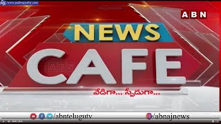 News Cafe: Morning News Highlights | 07-03-2021 | ABN Telugu