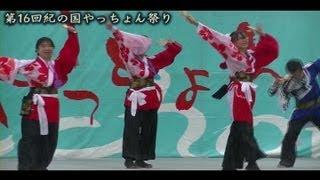 2013.9.15 「第16回紀の国やっちょん祭り」 雨が降るなかで、メイン会場...