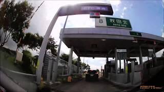 【秋田自動車道】上り 琴丘森岳IC⇒秋田北IC 2017年9月3日撮影