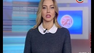 """Новости """"24 часа"""" за 13.30 05.11.2015"""