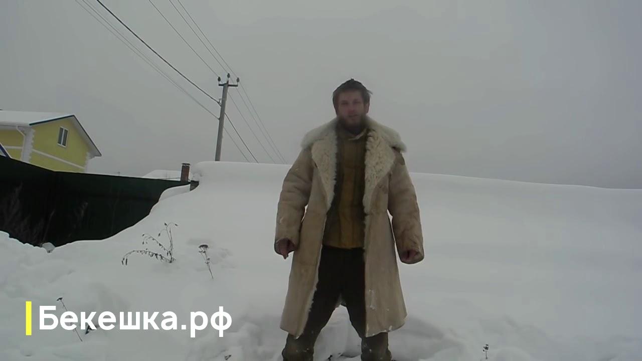 Тулуп из овчины армейский - купить за 5000 руб: недорогие зимняя ... | 720x1280