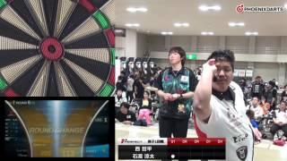【2017 PERFECTツアー 第5戦 石川 男子1回戦】西哲平 VS 石渡涼太