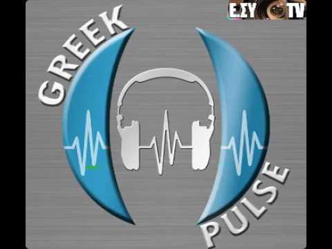 Greek Pulse Radio Stuttgart   7o μέρος ΓΙΑΝΝΗΣ ΚΑΛΟΓΕΡΟΠΟΥΛΟΣ  ΠΕΜΠΤΗ 11 ΜΑΙΟΥ 2017   YouTube