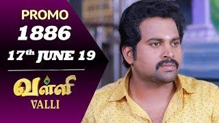 VALLI Promo | Episode 1886 | Vidhya | RajKumar | Ajai Kapoor | Saregama TVShows Tamil