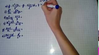 Задание №77 Алгебра 8 кл.Дорофеев