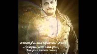 Стас Михайлов ВЕРА