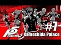 Persona 5 English - Kamoshida Palace Part 7 - Search the tower l Steal Kamoshida's heart