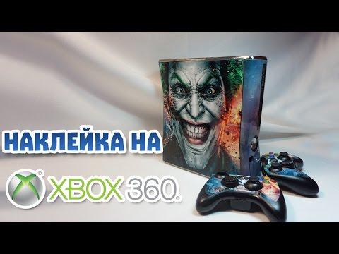 Наклейка на xbox 360 slim Джокер Batman из Китая