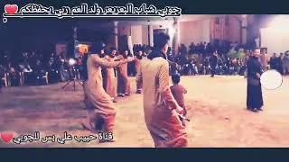 جوبي معا الفنان احمد الطيب والعازف مروان الشاوي اعبر على جفون الحلم بسكون عينك سالمه