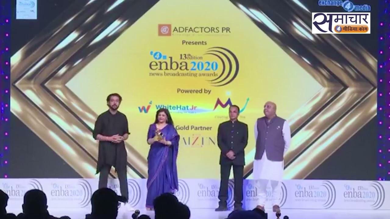 Enba अवार्ड में किसने जीता Best Late prime time show Western Region का अवार्ड ! देखिए