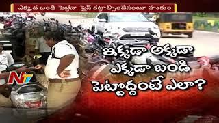 Common Man Punch to Traffic Police in Guntur | Be Alert | NTV