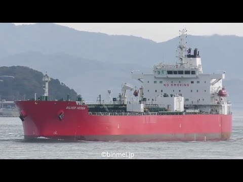SILVER HESSA - TRISTAR TRANSPORT oil/chemical tanker