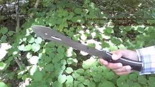 Нож выживания Мачете № 1(Нужен надежный товарищ в лесу? Специально для этого нож выживания Мачете №1, выбирайте! http://vorsmaknife.ru/product/nozh..., 2014-07-30T08:29:19.000Z)