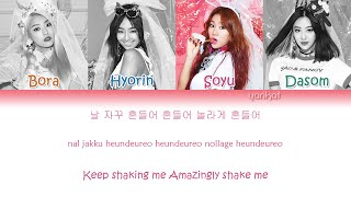 SISTAR (씨스타) - SHAKE IT (Color Coded Han|Rom|Eng Lyrics) | By YankaT