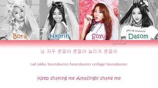 Download SISTAR (씨스타) - SHAKE IT (Color Coded Han|Rom|Eng Lyrics) | by YankaT
