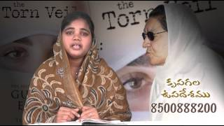 Life Story Of Gulshan Esther