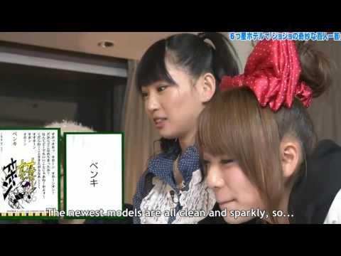JoJo's Bizarre Adventure Card Game, AKB48 Vs. KenKoba - English Subbed