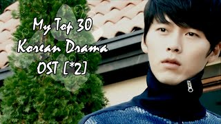 My Top 30 Korean Drama OST [*2]